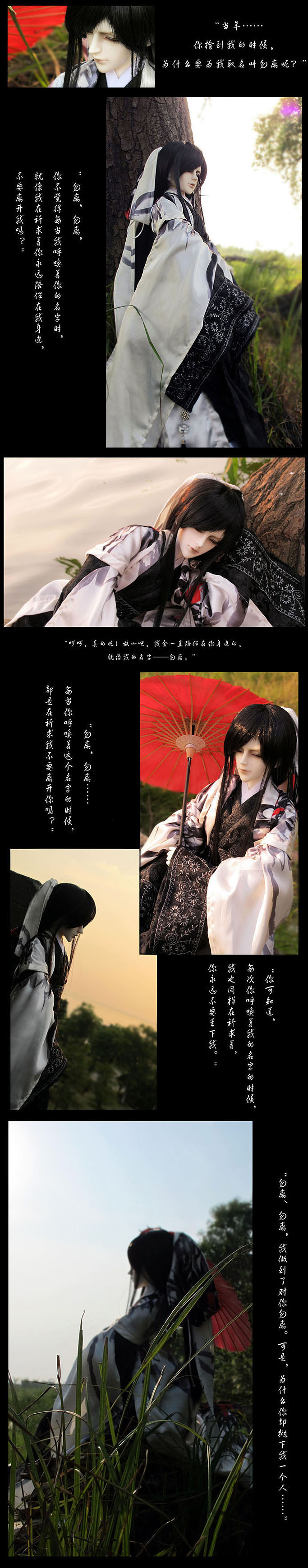 BJD Wuli 62cm boy Boll-jointed doll