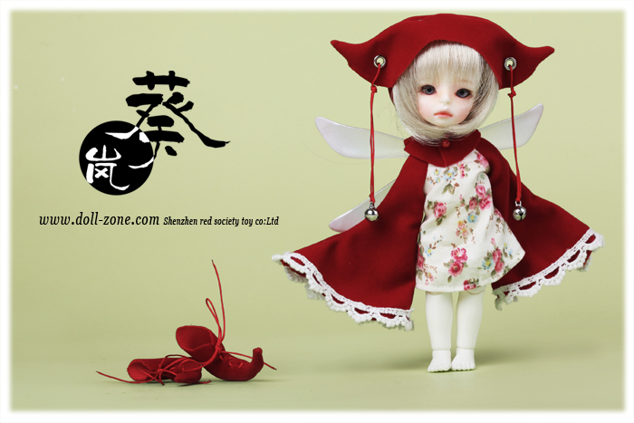 BJD Clothes C16-026 for Baby Ball-jointed Doll