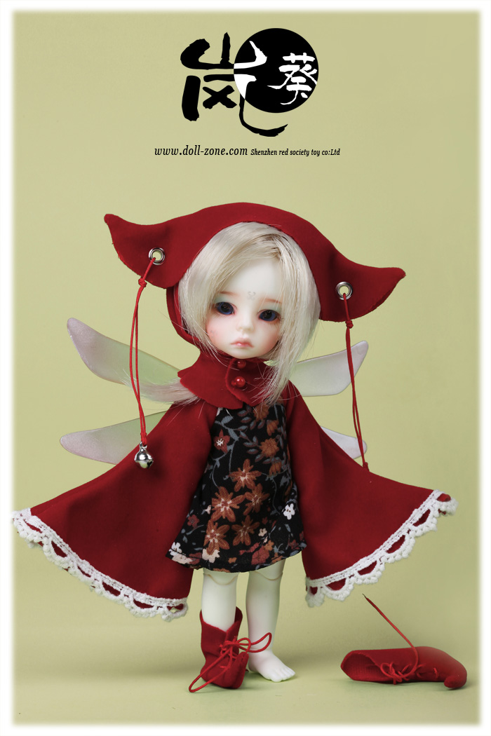 BJD Clothes C16-027 for Baby Ball-jointed Doll