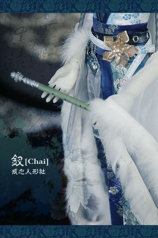 BJD (Ball-jointed doll)Flute for 70cm/SD Rot-23