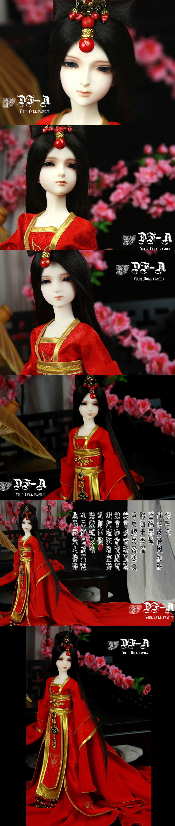 BJD Jiran 45cm Girl Ball-jointed doll