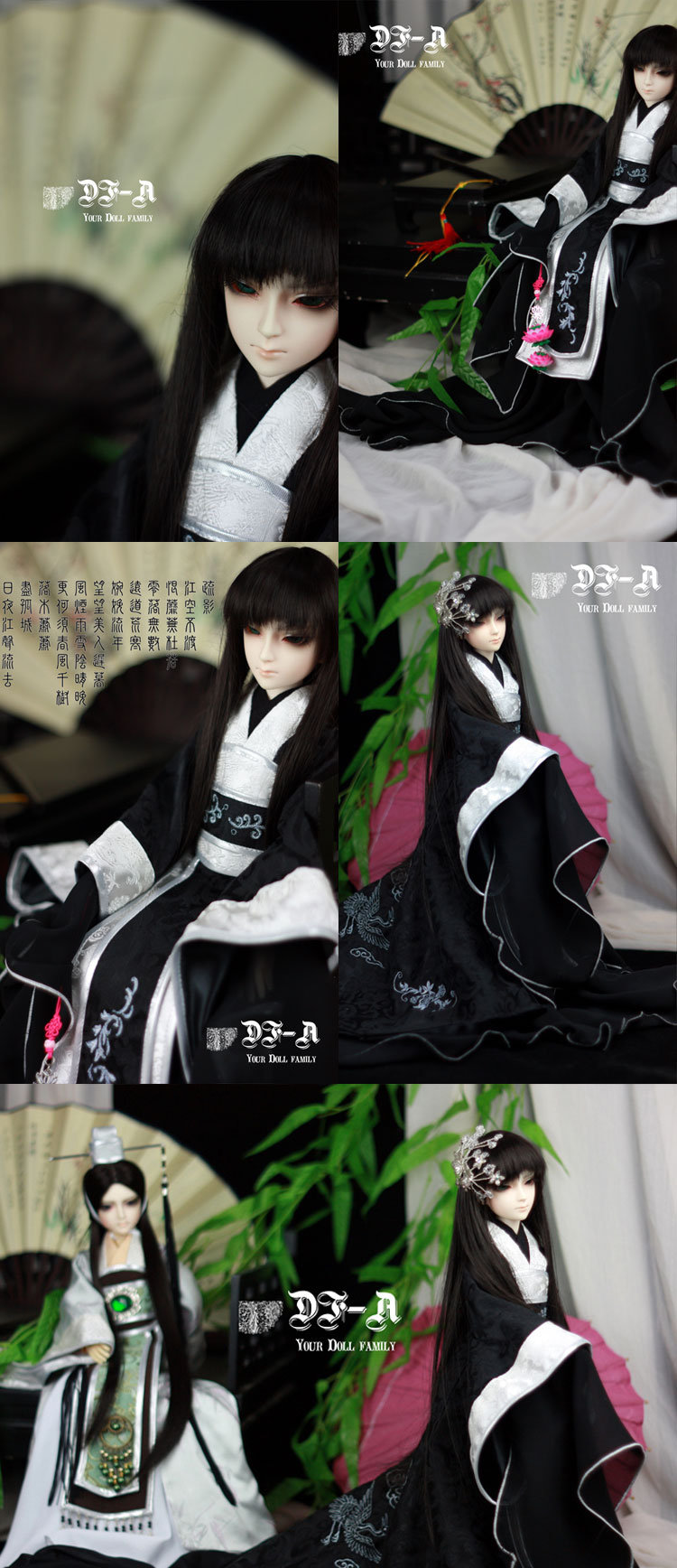 BJD Xuanyi 45cm Girl Ball-jointed doll