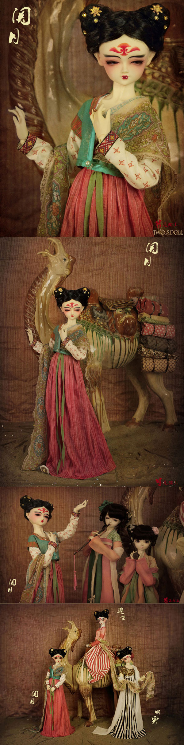 BJD Silk Road-guanyue 58cm Girl Ball-jointed doll