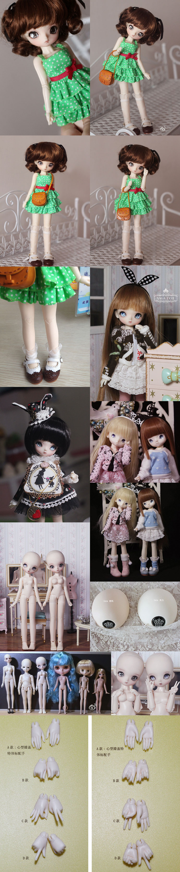 BJD Kimi 27cm Ball-Jointed Doll