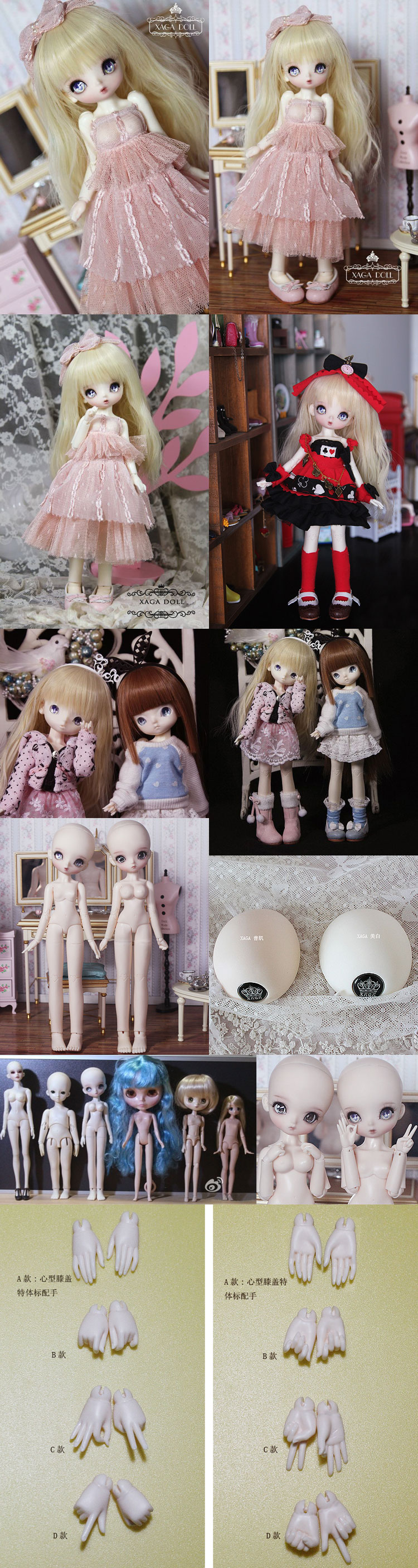 BJD Miki 27cm Ball-Jointed Doll