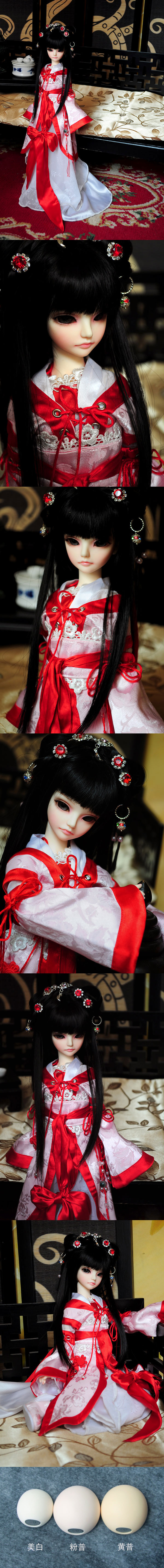 BJD Ruodie Girl 43cm Boll-jointed doll