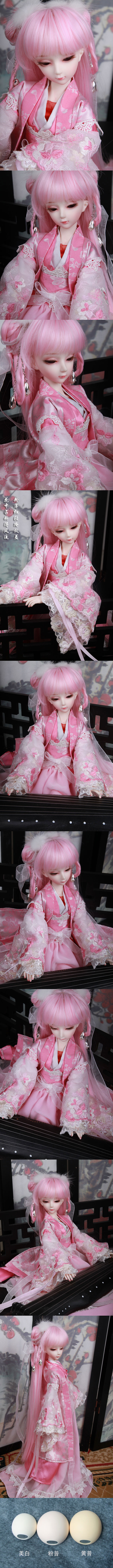 BJD Fen Ying Girl 43cm Boll-jointed doll