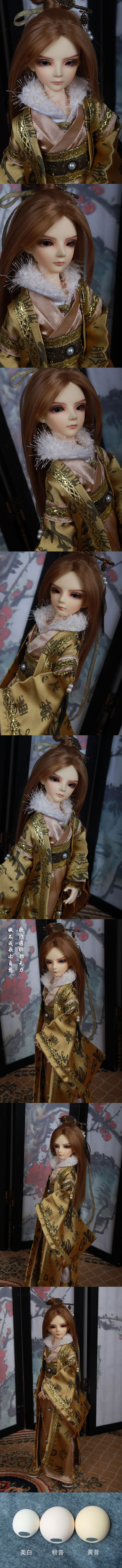BJD Ning Ge Boy 43.5cm Boll-jointed doll
