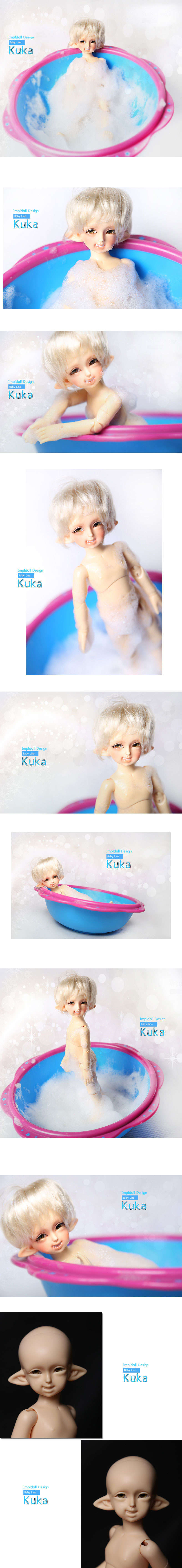 BJD Kuka 26cm Boy Ball-jointed Doll